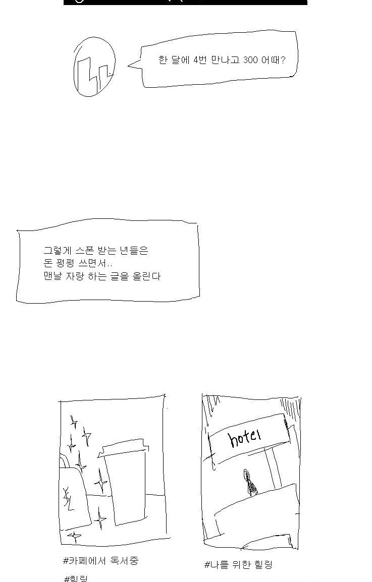 jp1_006.jpg