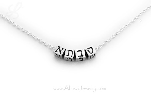Savta is Grandma in Hebrew - Here is a Safta Necklace