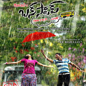 Watch Bus Stop Telugu Movie Online