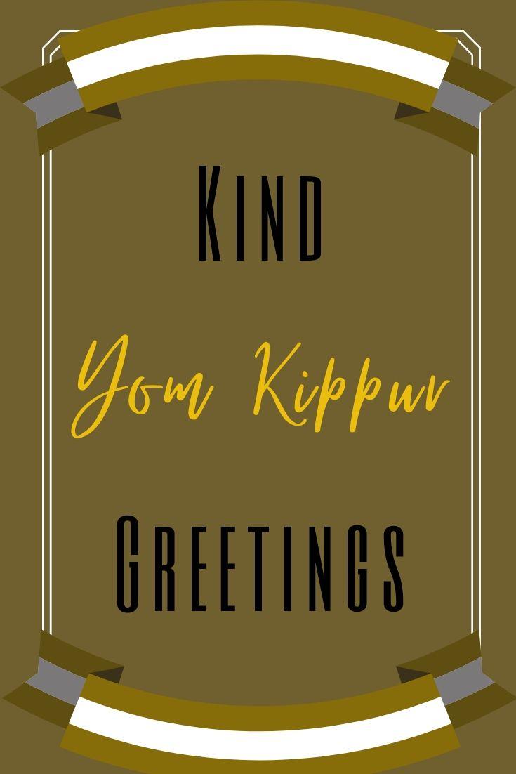 kohathite happy yom kippur