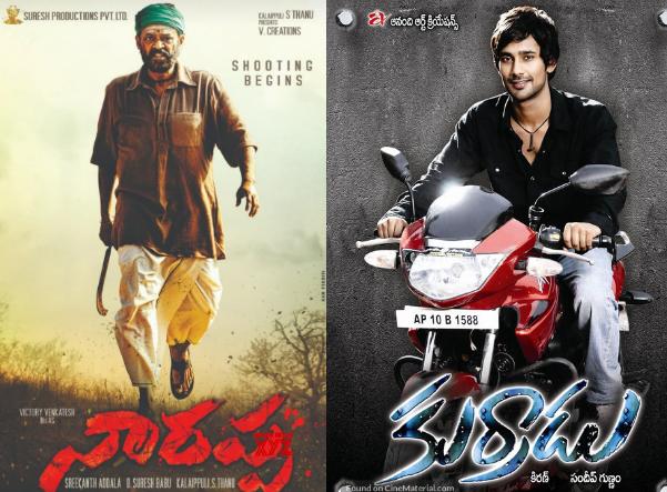 vetrimaaran-telugu-films-remakes