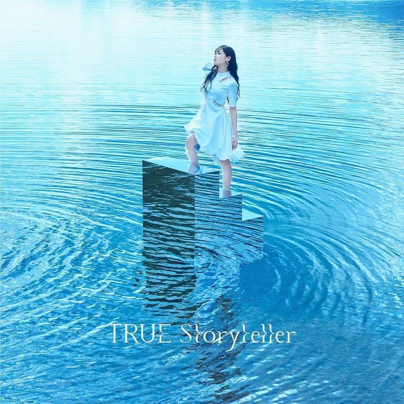 TRUE – Storyteller