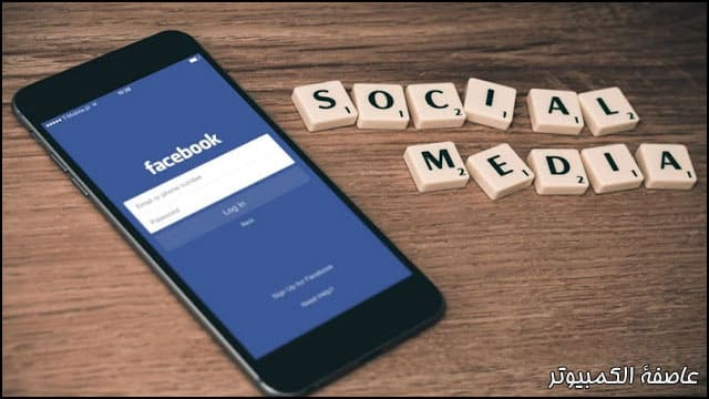 طريقة أسرع وأسهل لإدارة أعمال الشركات على فيس بوك وانستغرام