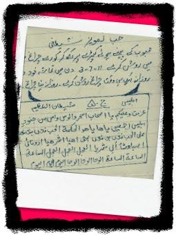 Taweez Book In Hindi