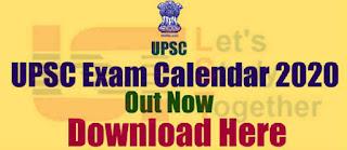 UPSC Exam Calendar 2020