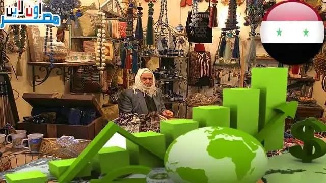 متوسط دخل الفرد في سوريا، دخل الفرد في سوريا، مستوي معيشة الفرد في سوريا