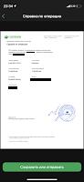 скрин банка 80000 в возрожденной МММ Сергея Мавроди