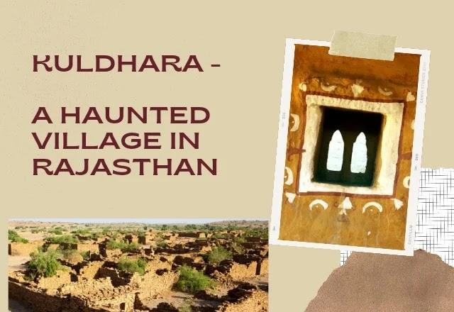 Kuldhara village history in Hindi