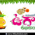 25+ Nice Happy Ugadi Wishes in Telugu HD Wallpapers Best Telugu Ugadi Messages Whatsapp Status Pictures Online Ugadi Greetings Telugu Quotes Free Download