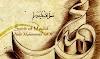 Dalil Merayakan Maulid nabi Muhammad saw