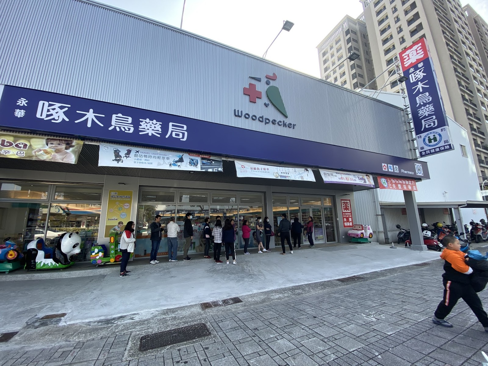 健保卡實名制購買口罩第一天 系統大當機,臺南民眾怨聲連連 部分藥局開放購買6元口罩
