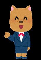スーツを着た動物のキャラクター(犬・女性)