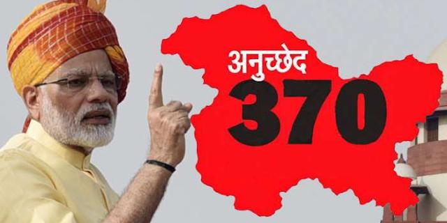 सरकार के गठन से पहले कश्मीर में 370 पर बहस फिर शुरू | NATIONAL NEWS
