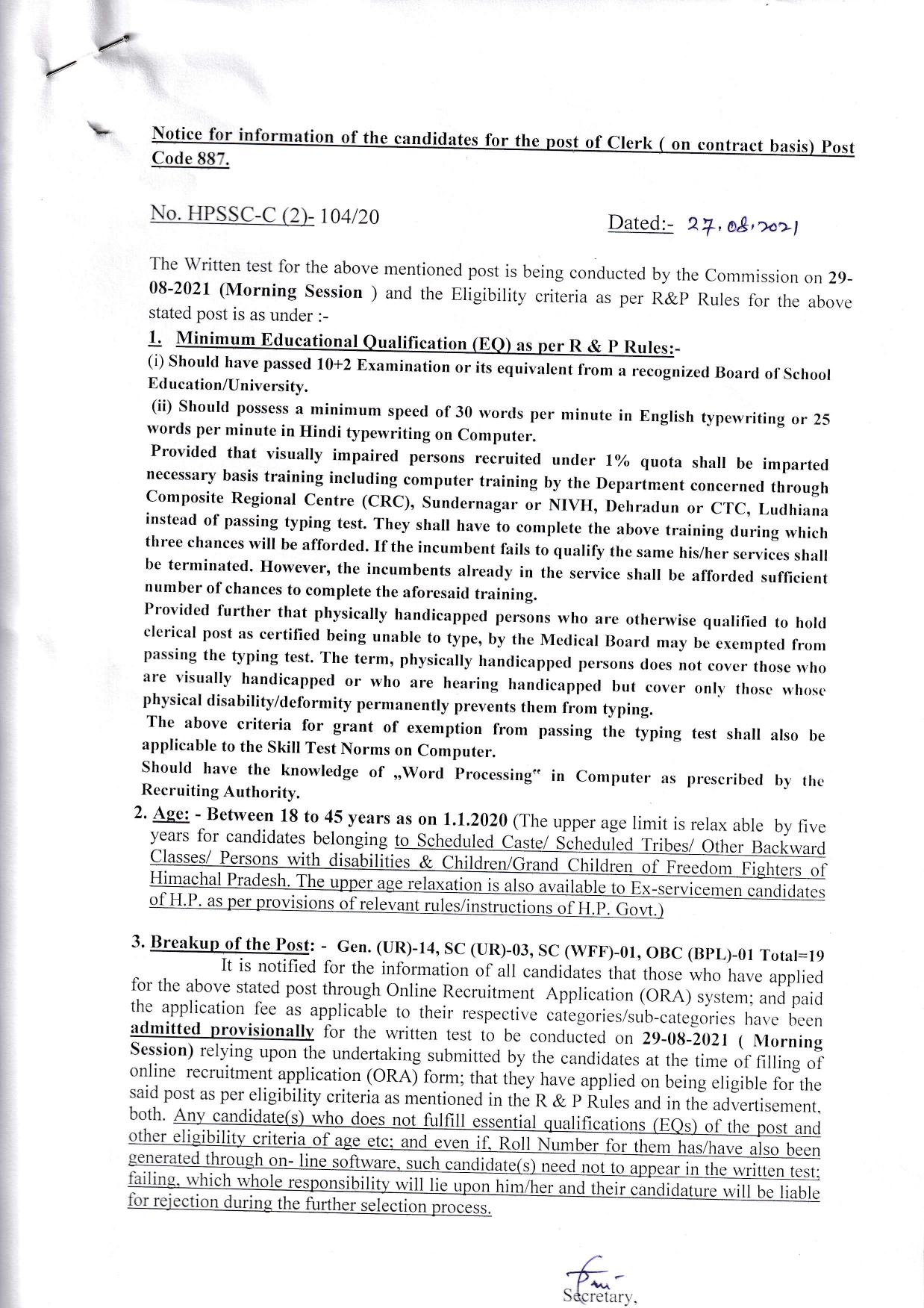 Important Notice For The Post of Clerk Code 887 :-HPSSC Hamirpur