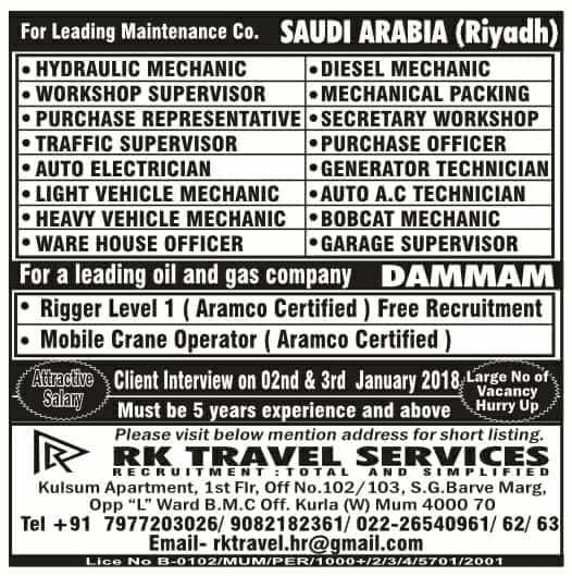 Oil & gas construction companies in saudi arabia : Coffee price in