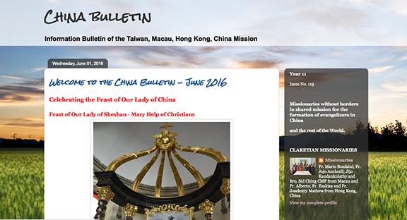 http://macaubulletin.blogspot.com/