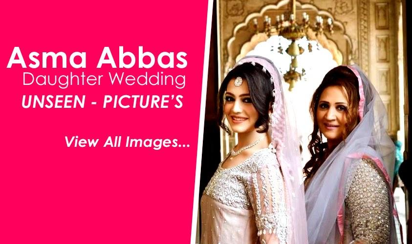 Asma Abbas Daughter Wedding Pictures – Unseen Album