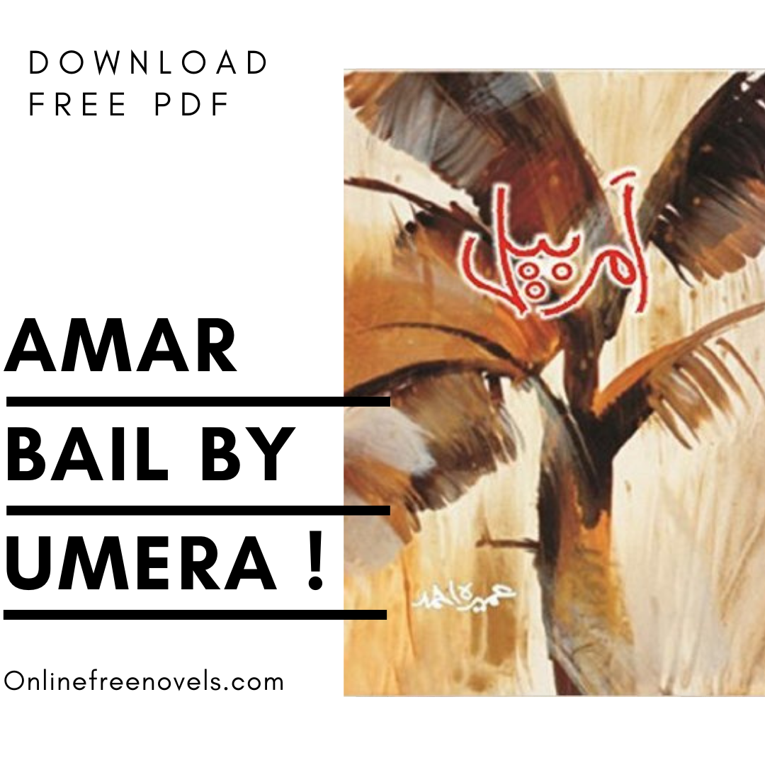 Amar Bail Novel By Umera Ahmed Free PDF