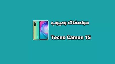 هاتف تيكنو كامون 15
