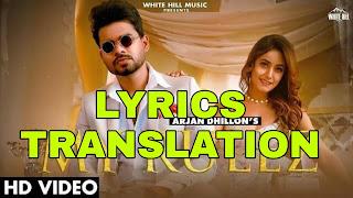 My Rulez Lyrics Meaning in Hindi (हिंदी) – Arjan Dhillon
