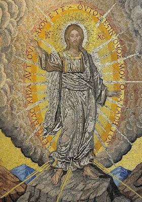 Η Μεταμόρφωση του Σωτήρος Ιησού Χριστού