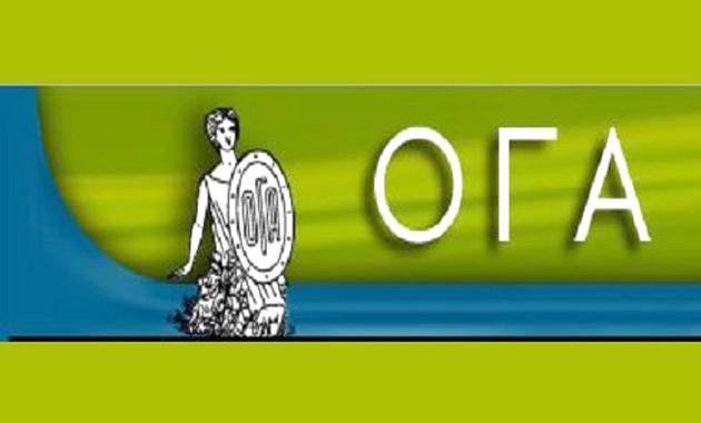 Σοβαρά προβλήματα αντιμετωπίζουν οι ανταποκριτές ΟΓΑ του Δήμου Άργους-Μυκηνών