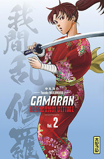 Gamaran le tournoi ultime tome 2 aux éditions kana