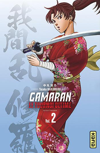 Gamaran le tournoi ultime tome 2