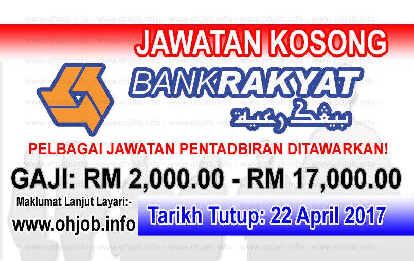 Jawatan Kerja Kosong Bank Rakyat logo www.ohjob.info april 2017