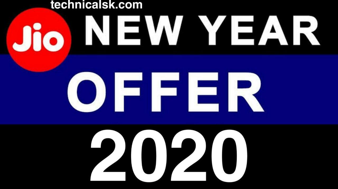 Jio New Offer | Jio New Plan | Latest News, jio latest offers, jio new offers, jio 2020 offers, free jio recharge, jio, jio latest update, jio new mobile, jio plans, jio airtel plans