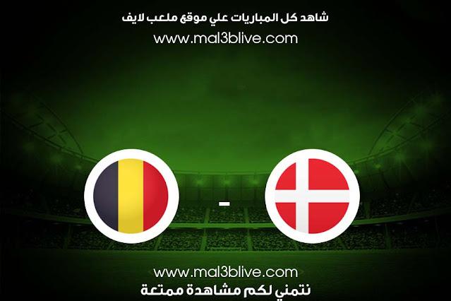 مشاهدة مباراة الدنمارك وبلجيكا بث مباشر اليوم الموافق 2021/06/17 في يورو 2020