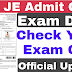 SSC JE Exam Date | SSC JE Admit Card | SSC JE 2020