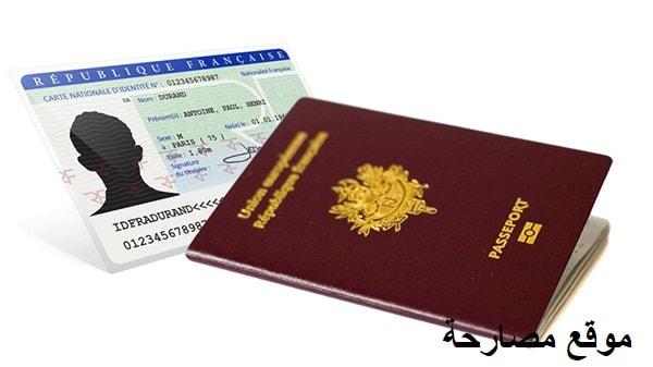 متى يتم سحب الجنسية الفرنسية ؟