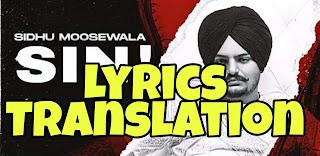 Sin Lyrics in English | With Translation | – Sidhu Moose Wala