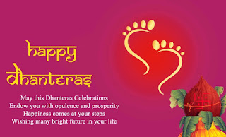 happy-dhanteras-images-hd, happy-dhanteras-and-diwali-images
