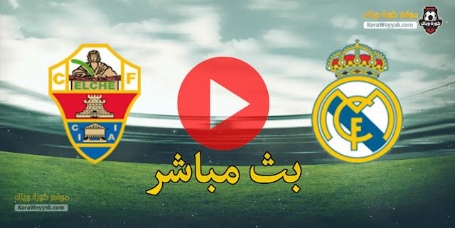 نتيجة مباراة ريال مدريد وألتشي اليوم 13 مارس 2021 الدوري الاسباني