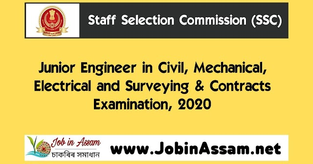 SSC  Examination 2020 - Apply Online for Junior Engineer (Civil, Mechanical, Electrical & Others) Vacancy: Last Date: 30-10-2020