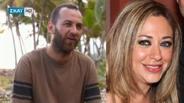 Σκάνδαλο με Μισθοφόρο, Survivor: «Δεν ήταν ποτέ Μισθοφόρος, ήταν…» Τον έδωσε η αδελφή του [video]