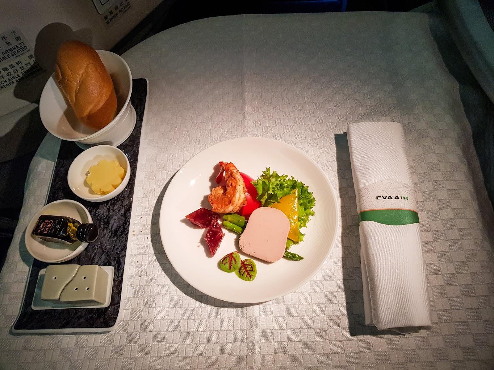 長榮航空 77W 商務艙 BR87 桃園→巴黎 TPE-CDG 前菜