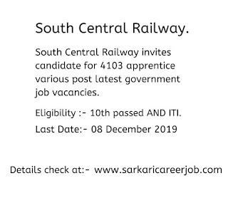 rrb recruitment 2019 for 4103 apprentice recruitment latest govt jobs