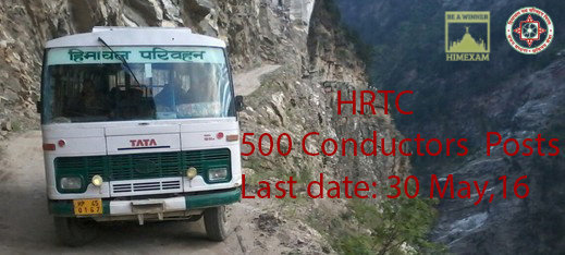 HRTC Recruitment 500 Conductor