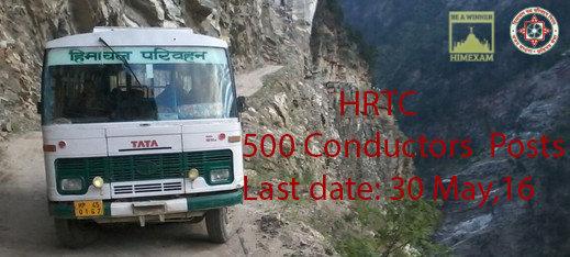 HRTC Recruitment 500 Conductor