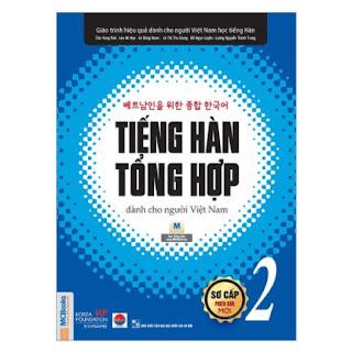 Hướng Dẫn Ôn Tập Và Làm Bài Thi Môn Tiếng Anh ebook PDF-EPUB-AWZ3-PRC-MOBI ebook PDF-EPUB-AWZ3-PRC-MOBI