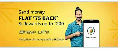 Amazon Send Money offer - Get Flat ₹75 Cashback + Extra Rewards Upto ₹200.