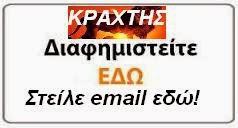 di_kala@yahoo.gr