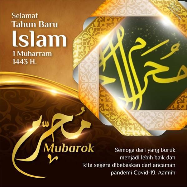 Link Twibbon Selamat Tahun Baru Islam 1443 H