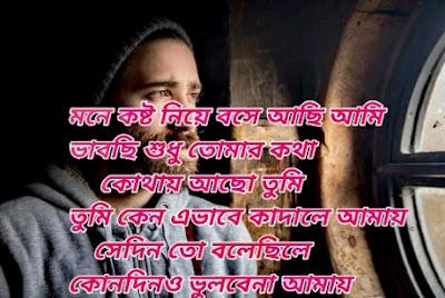 Sad shayeri images