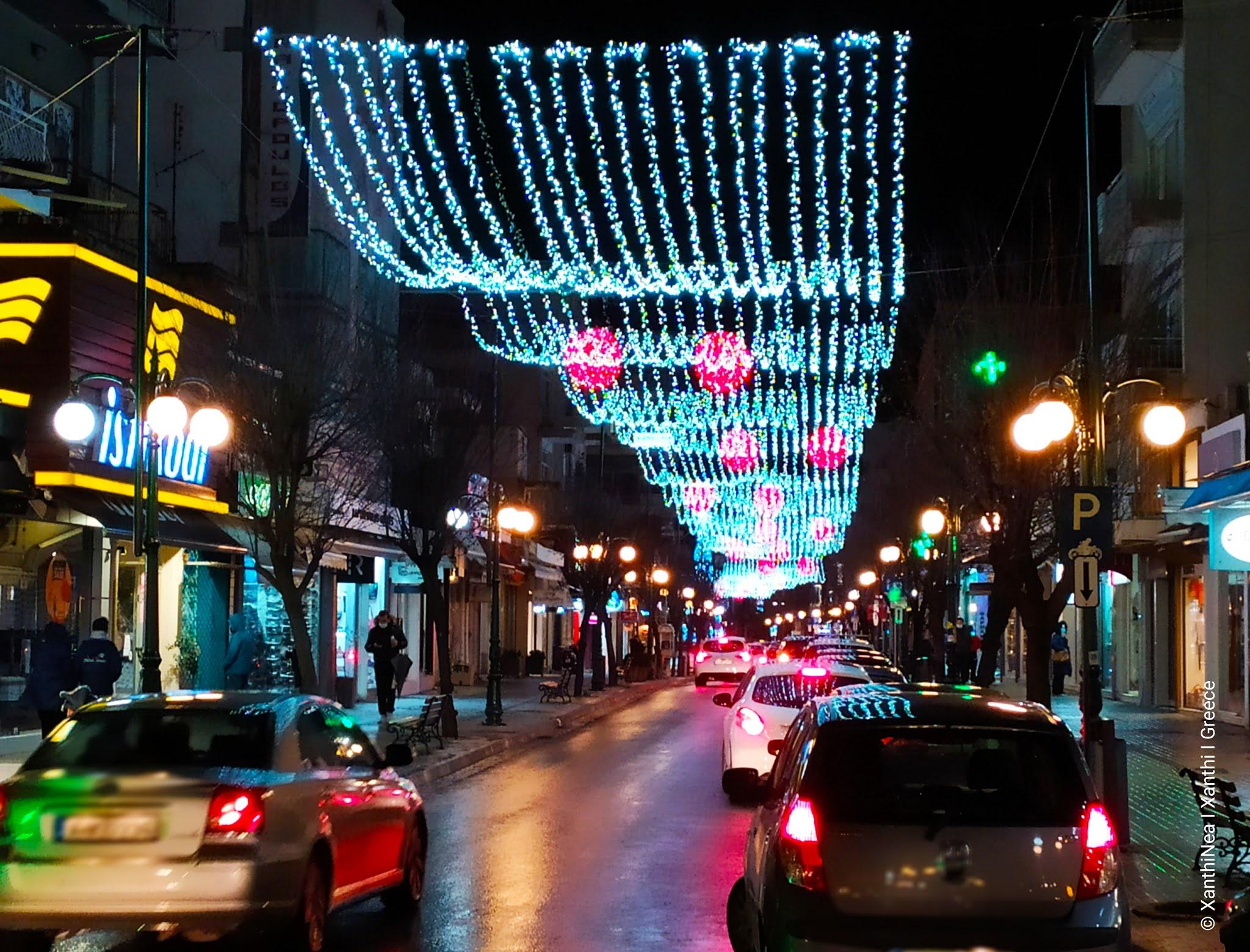 Χριστουγεννιάτικη αλλά... έρημη η Ξάνθη (+ΦΩΤΟ)