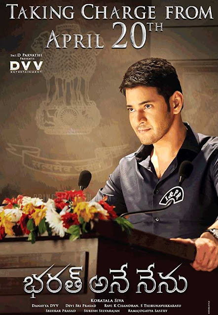 Bharat Ane Nenu 2018 Telegu Movie Free Download HDRip