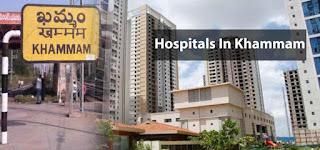 Hospitals In Khammam